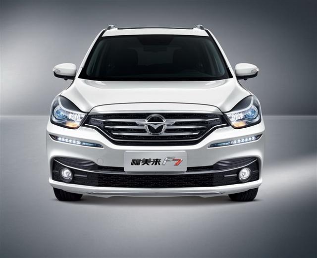 七座多功能家轿 福美来F7将于9月正式上市