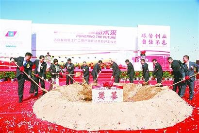 上汽通用五菱青岛分公司发动机二期项目开工建设