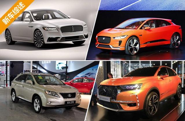 4款全新升级SUV新车进入视野 各种尺寸都有