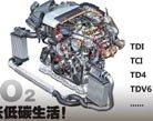 柴油发动机的热门车型推荐