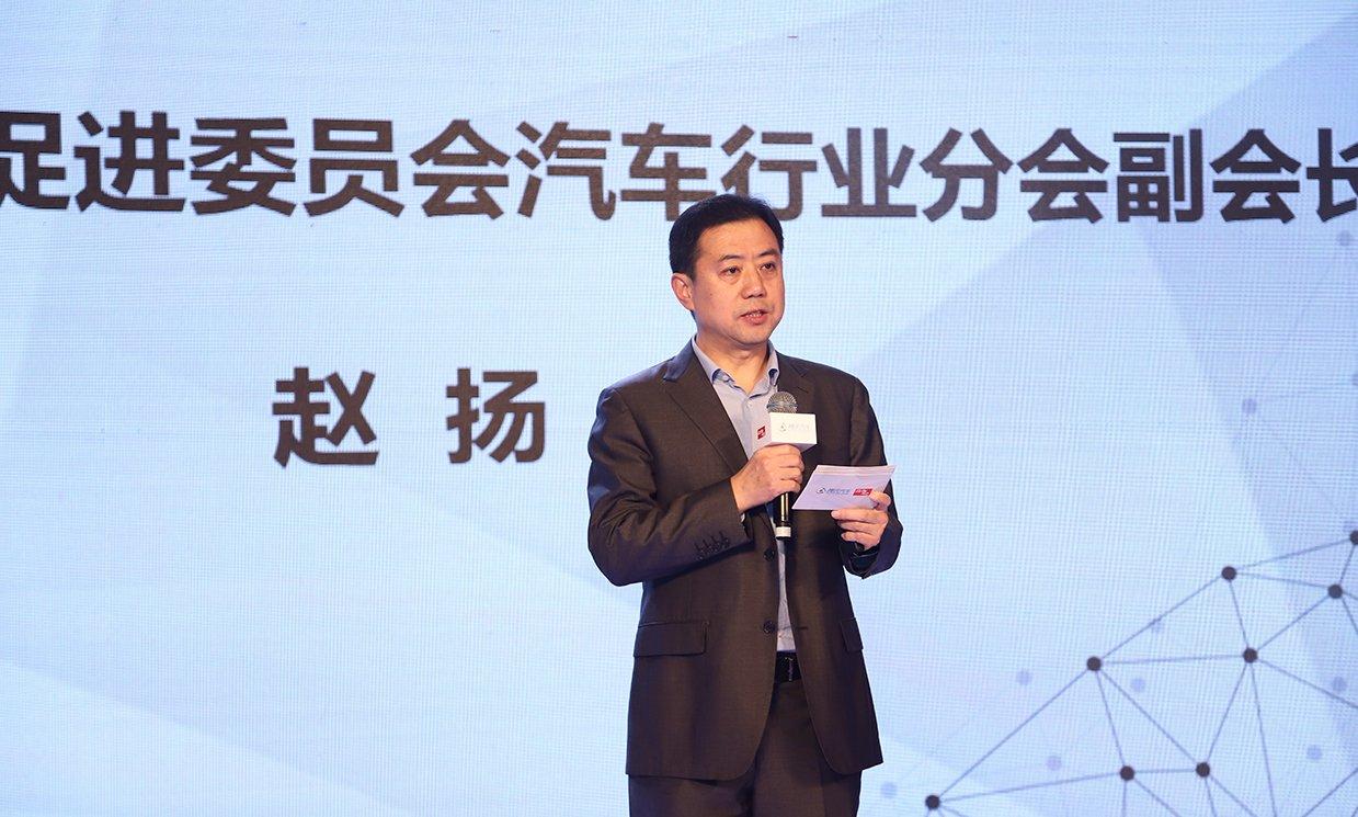 2018年度车型颁奖典礼-中国国际贸易促进委员会汽车行业分会副会长赵扬致辞