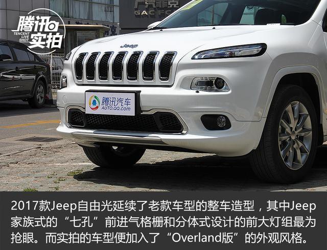 外观小改更独特 实拍2017款国产Jeep自由光