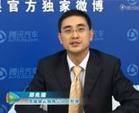 专访奇瑞旗云销售公司总经理郑兆瑞