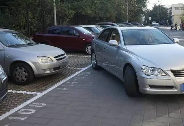 倒车入库的停车技巧 再难不过这三招