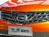 广汽传祺GS5前格栅