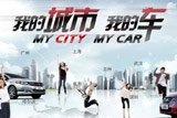 ������淶����My City My Car��