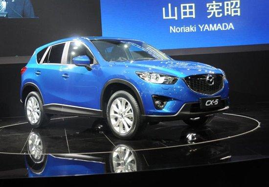 马自达CX-5亮相北京车展 预售价20万元起