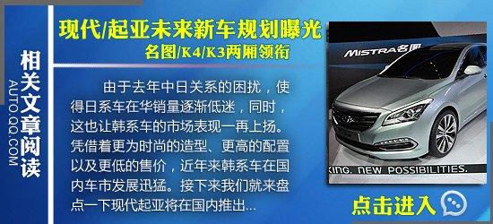 [新车谍报]现代改款朗动曝光 或搭1.6T引擎