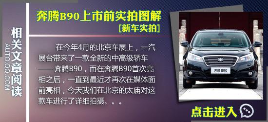 [新车实拍]奥迪Q3到店 开启紧凑型SUV时代