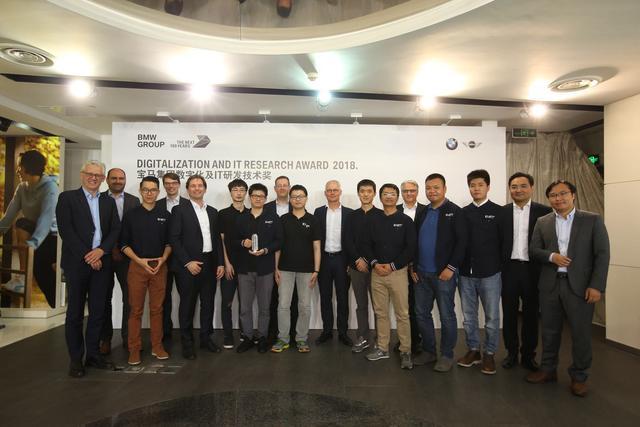 """腾讯科恩安全实验室获首个""""宝马集团数字化及IT研发技术奖"""""""