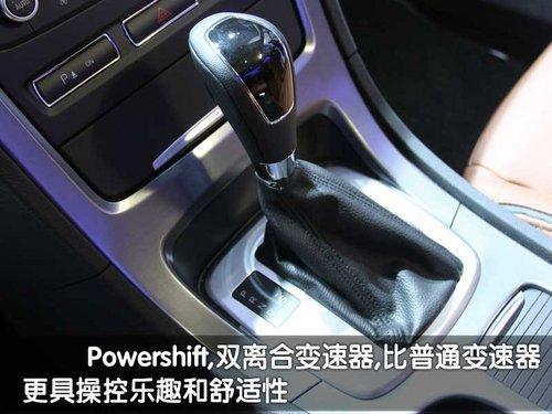福特将推2.0T致胜 广州车展正式亮相(图)