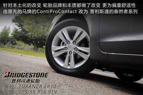 Hybrid探路者 试驾讴歌首款混动车-ILX