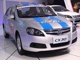 长安汽车CX30三厢版广州车展上市