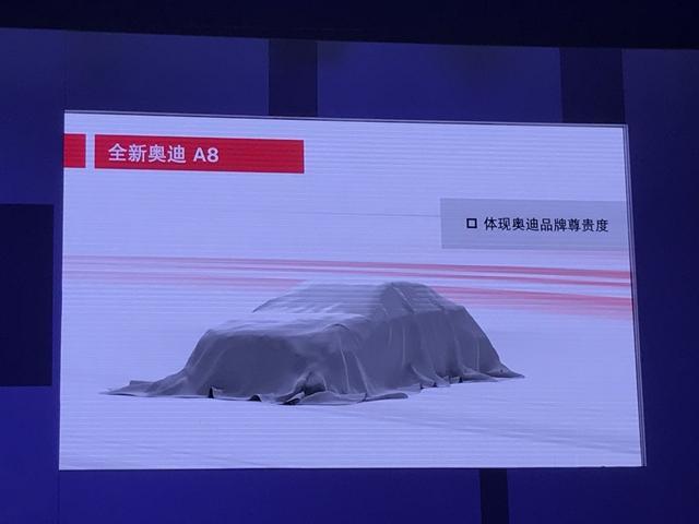 曝奥迪2017年入华新车计划 国产Q2/全新A8