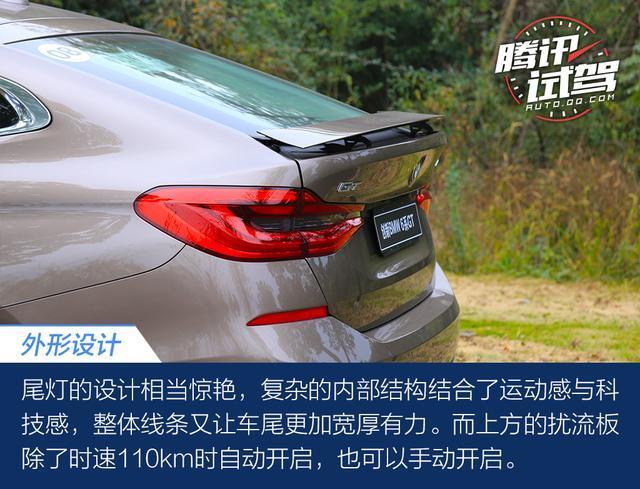 宝马6系GT正式上市 售价XX-XX万元