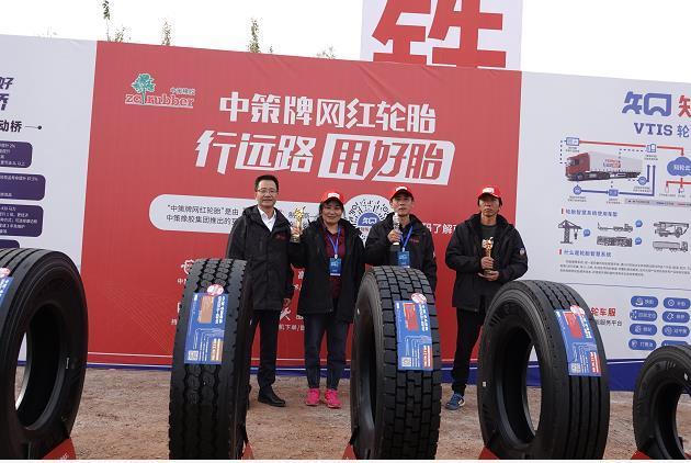 """""""低滚阻节油型""""轮胎系列产品es66节油性能名副"""