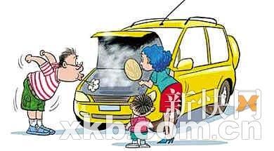 夏季用车攻略安全篇