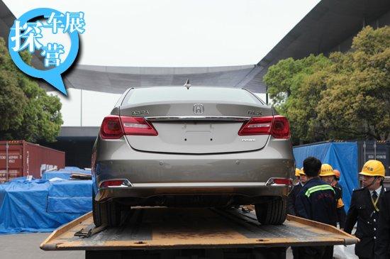 [上海车展探营]讴歌旗舰车型RLX新装亮相