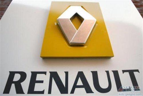 雷诺拟向其法国Cléon工厂投资近4亿美元