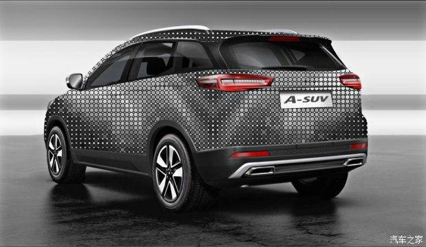 一汽森雅R9造型曝光 预计2018年上市