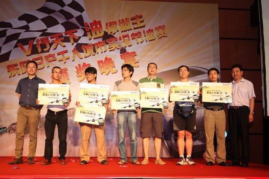 东风日产实况节油赛北京全面破纪录