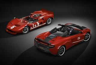 迈凯伦推650S Spider特别版车型  限量50台