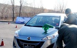 蓄势待发的新Mazda5