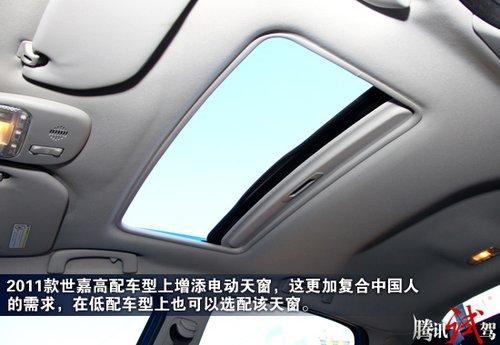 法兰西风情 腾讯试驾东风雪铁龙2011款世嘉
