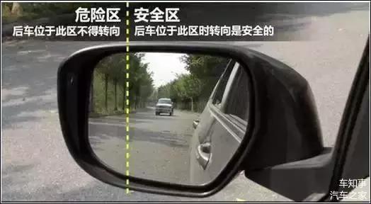 学会这样使用后视镜 判断车距一个准