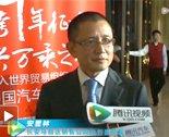 专访长安马自达销售公司执行副总裁安显林