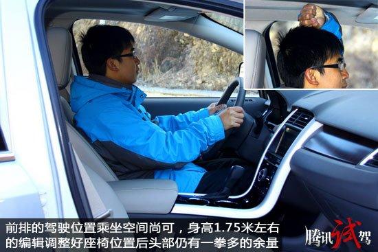 提起福特的全新SUV车型悦界,相信熟悉和喜欢福特品牌的消费者肯定不会陌生,在今年的北京车展上,该车型第一次与我们见了面,而在随后的几个月的时间内,福特悦界更是走遍了中国的东南西北各个角落,我的同事不久前就在中国最北端的漠河与这辆车型有过一次不算是很亲密的接触