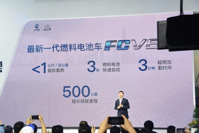上汽大通FCV80正式上市 指导价130万元