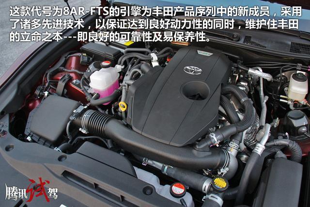 试驾一汽丰田皇冠2.0T 只为更年轻的你
