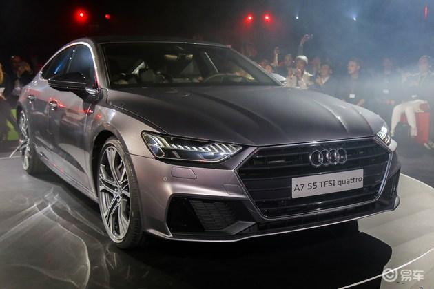 奥迪新款A7或将于11月上市 预售价81-88万元