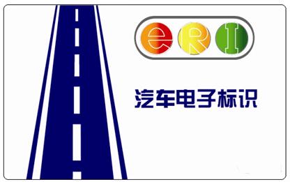 2019交通新规电子车牌_2019年交通新规_广州市车牌转让新规