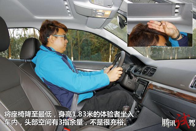 更具高级感 试驾轿车界神车上汽大众朗逸