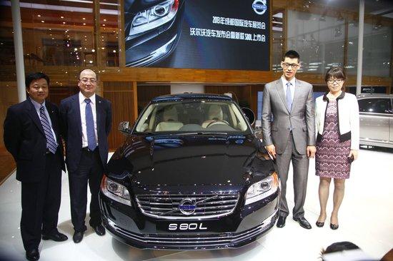 沃尔沃新款S80L于成都车展上市 39.99万起