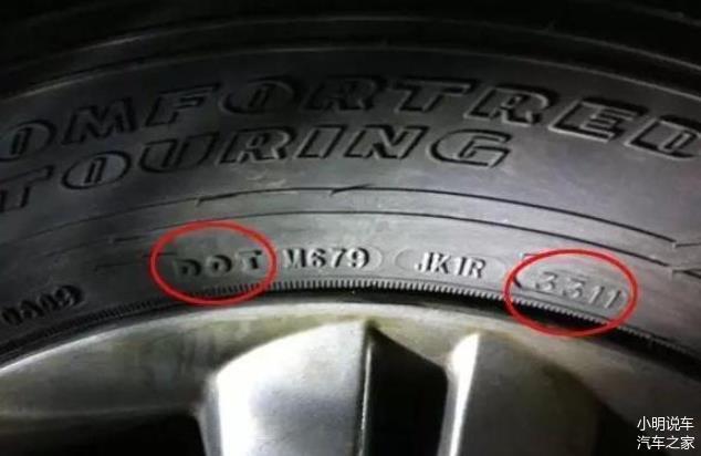 车能开多快 看这个字母就知道 被很多人忽视了