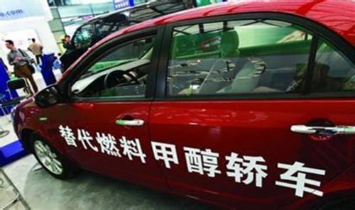 工信部:将深化甲醇汽车试点 建立标准体系