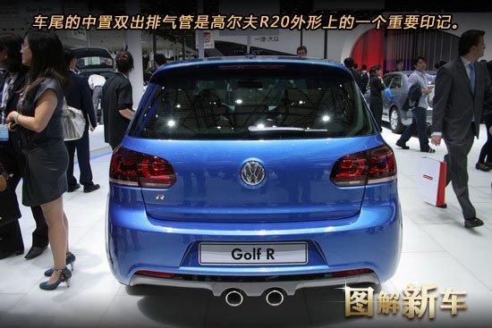 [新车解析]高尔夫R20 四驱性能A级车