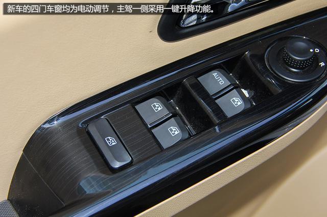 五菱宏光S1尊享型实拍 中国神车再升级高清图片