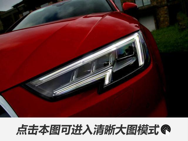 试驾国产全新奥迪A4L 被创新科技所惊艳