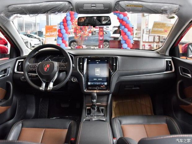 上汽荣威i6实车已到店2月17日上市_公司_腾讯网如东县福瑞达汽车图片