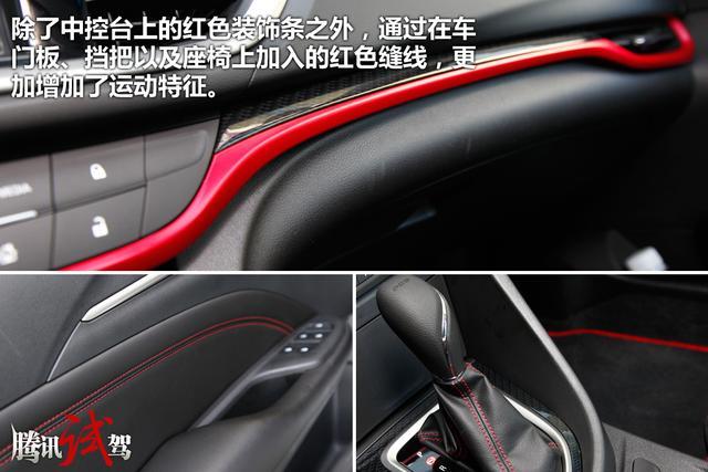 试驾上海通用别克全新英朗 提高竞争力