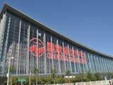 发布会现场:国家会议中心