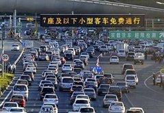 春节期间汽车异地出事故 三大问题提前支招