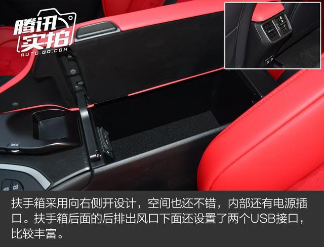 新生代强势逆袭 实拍雷克萨斯UX 200 F sport