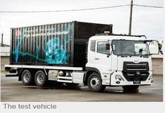 UD Trucks开展4级自动驾驶重卡技术演示