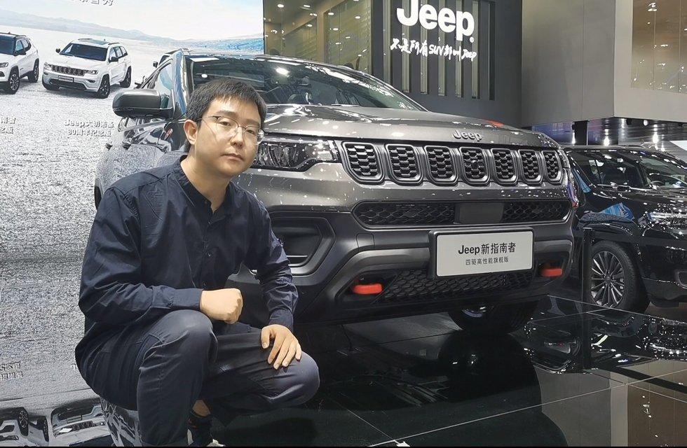 外观更运动/内饰更科技 看看新款Jeep指南者到底怎么样