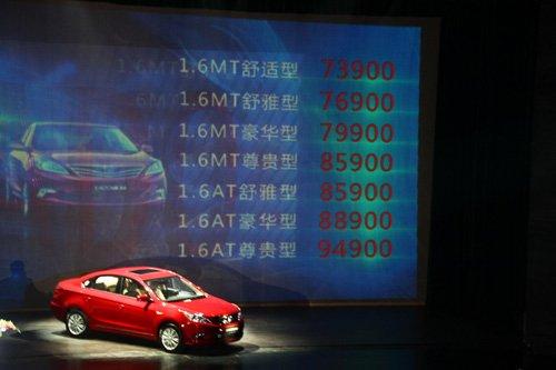 长安逸动魅力上市 售价7.39万-9.49万